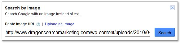 Screenshot of Google Image Search dialog box - to search by image using a URL.